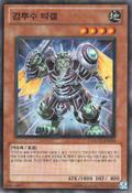 GladiatorBeastTygerius-EXVC-KR-C-UE