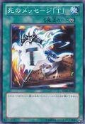 SpiritMessageA-BE02-JP-C