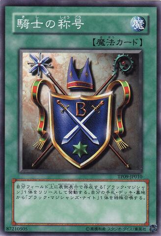 File:KnightsTitle-TP09-JP-C.jpg