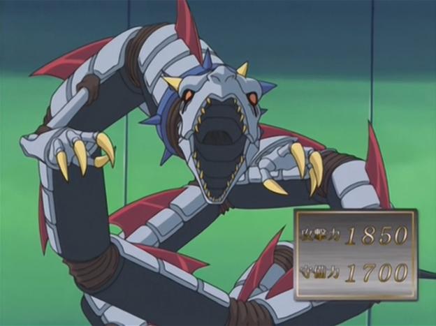 File:MetalDragon-JP-Anime-DM-NC.png