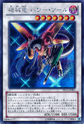 PowerToolMechaDragon-PP15-JP-ScR