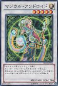 MagicalAndroid-DE03-JP-C
