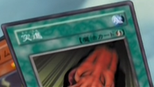 File:RushRecklessly-JP-Anime-GX.png