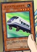 Expressroid-JP-Anime-GX