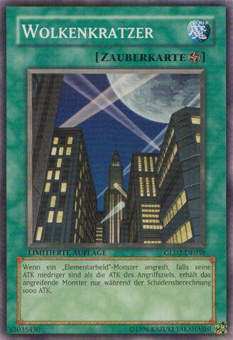 File:Skyscraper-GLD2-DE-C-LE.jpg