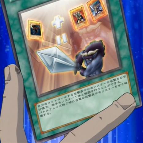 File:BraveAttack-JP-Anime-DM.png