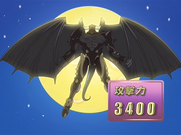 File:DestinyHERODogma-JP-Anime-GX-NC.png