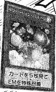 File:IllusionBalloons-JP-Manga-DY.png