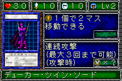 File:KnightofTwinSwords-DDM-JP-VG.png
