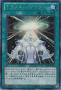 MiracleContact-DE01-JP-ScR
