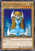 MysticalElf-ST14-JP-OP