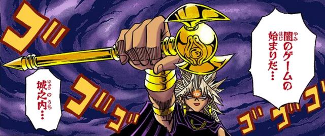 File:Shadow Game will begin Jonouchi.png