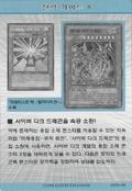 StrategyCard8-DP04-KR