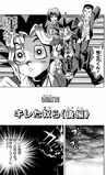Yu-Gi-Oh! - Duel 012