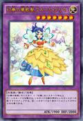 BloomPrimatheMelodiousChoir-JP-Anime-AV