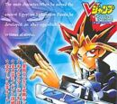 Yu-Gi-Oh! Duel Monsters International 2 Game Guide