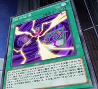 FusionDestruction-JP-Anime-AV