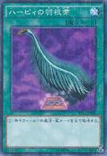 HarpiesFeatherDuster-15AX-JP-MLR-Y