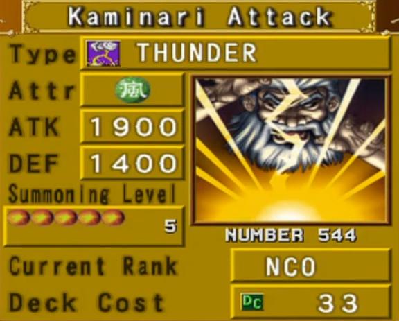File:KaminariAttack-DOR-EN-VG.png