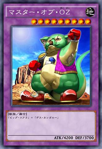 File:MasterofOz-JP-Anime-AV.png