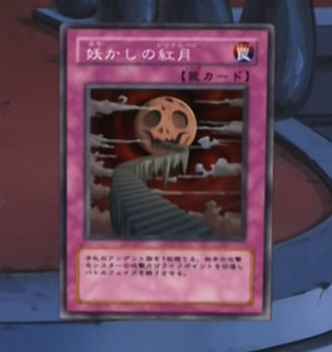 File:RedGhostMoon-JP-Anime-GX.png