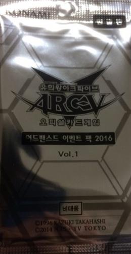 Advanced Event Pack 2016 Vol.1