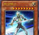 Episode Card Galleries:Yu-Gi-Oh! ZEXAL - Episode 106 (JP)