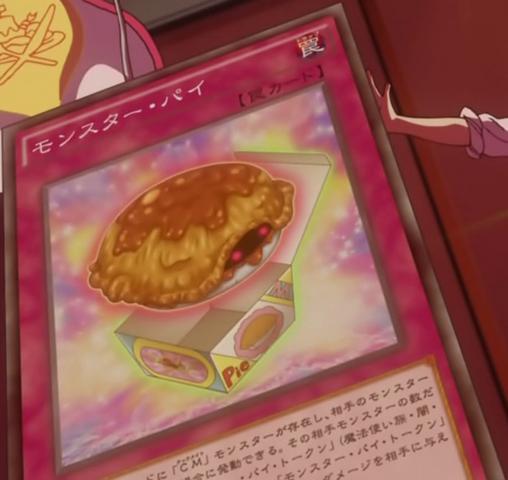 File:MonsterPie-JP-Anime-AV.png