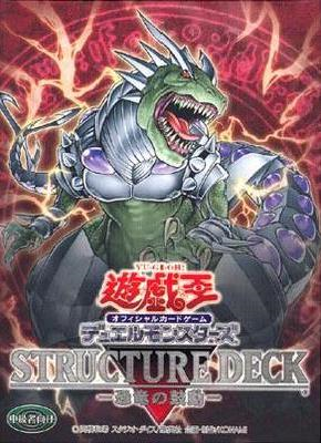 File:SD09-DeckJP.png