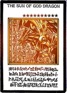 File:TheSunDragonRa-JP-Manga-DM-hieratic-color.png
