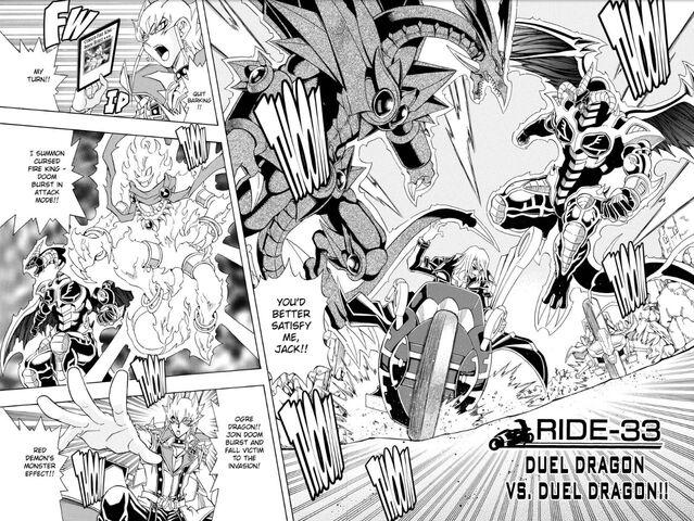 File:5D's Ride 033.jpg