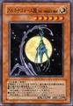 ArcanaForceXIITheHangedMan-JP-Anime-GX.png