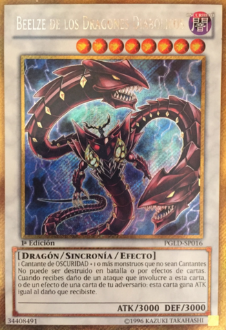 File:BeelzeoftheDiabolicDragons-PGLD-SP-GScR-1E.png