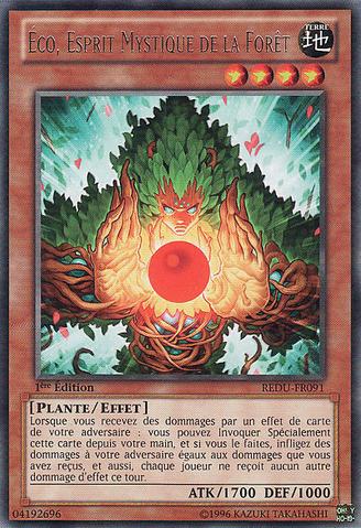 File:EcoMysticalSpiritoftheForest-REDU-FR-R-1E.png