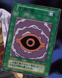 EyeofIllusion-JP-Anime-DM