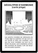 HarmonicGeoglyph-FR-Manga-5D