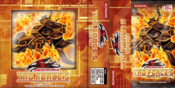 ImonFire-Booster-TF05