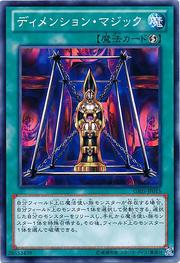 MagicalDimension-GS05-JP-C
