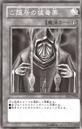 PoisonoftheOldMan-JP-Manga-DZ