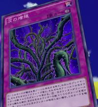 ThornGrowth-JP-Anime-AV