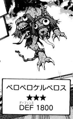 File:PeroperoCerperus-JP-Manga-ZX-NC.jpg