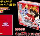 Duel Disk promotional cards