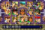 DDM SacrificialGuillotine.jp