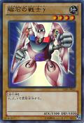 GammaTheMagnetWarrior-15AY-JP-UR