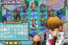 File:SNS kaiba-jpn.png