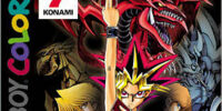 Yu-Gi-Oh! Duel Monsters 4: Battle of Great Duelist