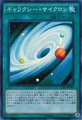 GalaxyCyclone-CROS-JP-SR