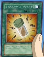 File:MixSpiceGaramasala-JP-Anime-GX.png