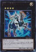 Number10Illumiknight-PHSW-JP-UR
