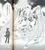 StardustSparkDragon-JP-Manga-5D-NC-2